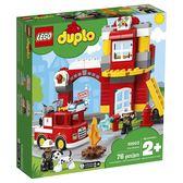 LEGO 樂高 得寶幼兒系列 消防局_LG10903