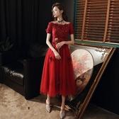 婚紗禮服 新娘敬酒服一字肩2020新款酒紅色大碼顯瘦孕婦遮肚子回門結婚禮服