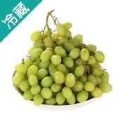 【進口】鮮甜綠無籽葡萄(500G±5%)/盒【愛買冷藏】