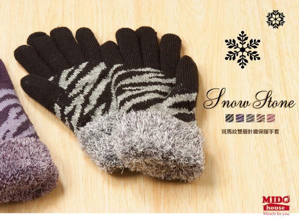 千鳥紋水鑽保暖針織手套 (紅色)-G1226T《Midohouse》