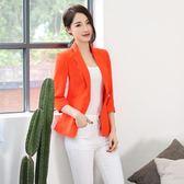 小西裝女外套 常規時尚氣質修身顯瘦新款韓版七分袖西服 WE1055『優童屋』