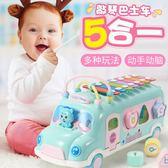 兒童音樂玩具巴士手敲琴嬰幼兒1-2-3周歲寶寶0-1益智男孩女孩早教