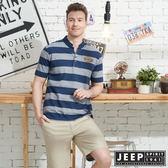 【JEEP】亨利領撞色條紋短袖POLO衫-藍