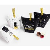 20個裝 燙金北歐簡約風牛軋糖盒 點心餅干絲帶包裝盒【奈良優品】