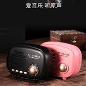 便攜充電重低音無線藍芽音箱重低音收音機插卡手機復古迷你小音響