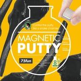 賽先生科學工廠 科學玩具 磁力黏土