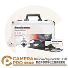 ◎相機專家◎ Datacolor SpyderX STUDIO 數位影像螢幕印表機校正器套組 SXSSR100 公司貨