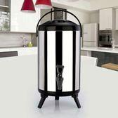不銹鋼奶茶桶保溫桶商用豆漿桶冷熱雙層保溫涼茶桶帶水龍頭igo 衣櫥の秘密