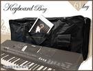 【小麥老師樂器館】61鍵 電子琴袋 Keybag 電子琴 61鍵電子琴袋 琴袋 BA-022【K6】