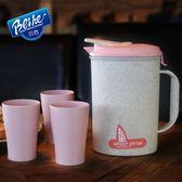 小麥冷水壺耐高溫茶壺涼水壺