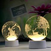 創意DIY麋鹿3D插電小夜燈夢幻LED臥室床頭燈柔光喂奶檯燈生日禮物 艾尚旗艦店