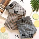 3條男士內褲青年潮男平角褲日系