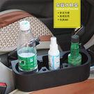 車用椅座隙縫置物飲料架(隨機色)