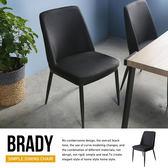 餐椅 布萊迪工業風餐椅 / H&D 東稻家居