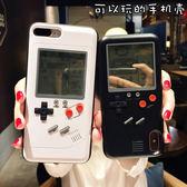 遊戲機手機殼 蘋果x游戲機iphone8plus俄羅斯方塊手機殼6s創意7p復古懷舊潮 igo 玩趣3C