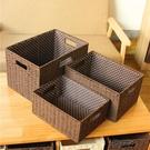 收納盒客廳茶幾桌面無蓋草編收納筐編制框  【快速出貨】