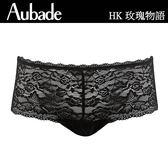 Aubade-玫瑰物語S-L高彈蕾絲平口褲(黑)HK