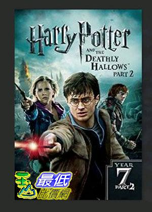 [105美國直購] Harry Potter and the Deathly Hallows, Part 2