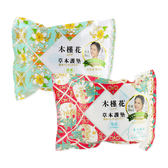 HIBIS 木槿花草本護墊 18cm 8片/包 ◆86小舖 ◆