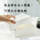【BlueCat】無印風 化妝品 雜物分類 抽屜整理收納盒 (中) 桌面收納