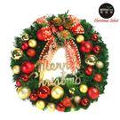 【摩達客】20吋繽紛圓球高級綠色聖誕花圈(紅金色系)(台灣手工組裝出貨)