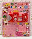 【震撼精品百貨】Hello Kitty 凱蒂貓~三麗鷗 KITTY相機玩具*64213