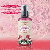 潤滑液 情趣用品 Concubine Loveing-Liquid 全身按摩潤滑油*浪漫玫瑰 200ml