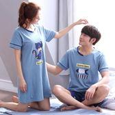 2套情侶睡衣夏棉質短袖套裝男女性感睡裙 BF2285【旅行者】