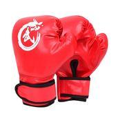 拳擊手套 拳擊手套 成人兒童散打搏擊打沙包沙袋格鬥拳套男女訓練半指比賽 新年禮物