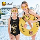 游泳圈水上充氣玩具兒童泳圈小孩寶寶救生圈