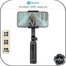 《飛翔無線3C》FEIYU 飛宇 Vimble ONE 單軸穩定器◉公司貨◉手機自拍桿◉直播錄影◉出遊拍照