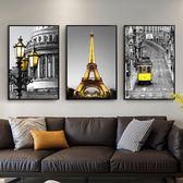 掛畫。摩登城市風情掛畫/巴黎鐵塔掛畫/風景畫/客廳裝飾 M218-13【伊家伊生活美學】