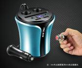 點煙器一拖三車載充電器多功能一拖二帶雙usb手機汽車插頭HD【新店開張85折促銷】