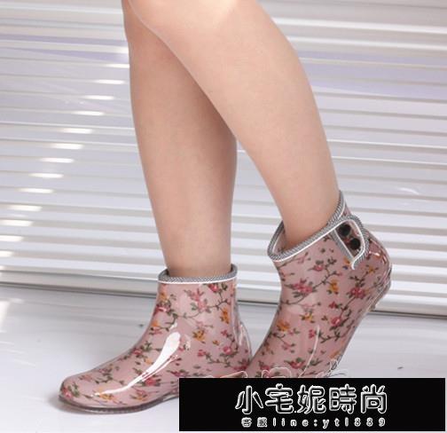 雨鞋 雨鞋短筒韓版時尚雨靴女士可愛套鞋成人水靴防水鞋女外穿加絨膠鞋 小宅妮
