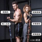 拉力器 擴胸器男女士臂力器彈力拉力繩胸肌訓練家用 nm8958【VIKI菈菈】