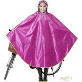 雨衣 加大加厚防風自行車雨披 透明大帽檐男女成人電動單人雨衣