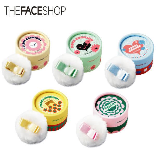 韓國THE FACE SHOP 澎澎粉撲棉花糖腮紅(5g) 4款可選【櫻桃飾品】【20182】