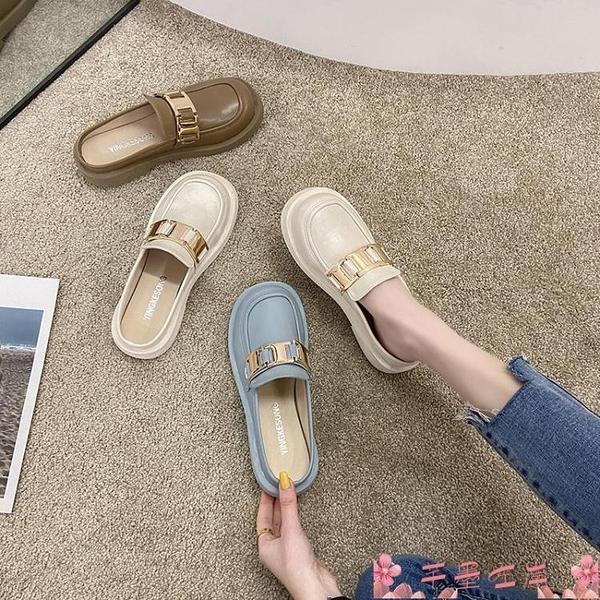 半拖鞋2021年春夏季新款網紅超火時尚包頭半拖鞋女外穿平底穆勒ins風潮 芊墨左岸