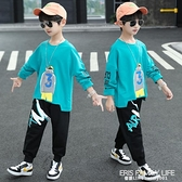 男童裝春秋運動套裝2020新款秋裝兒童中大童洋氣休閒連帽T恤兩件套潮 艾瑞斯
