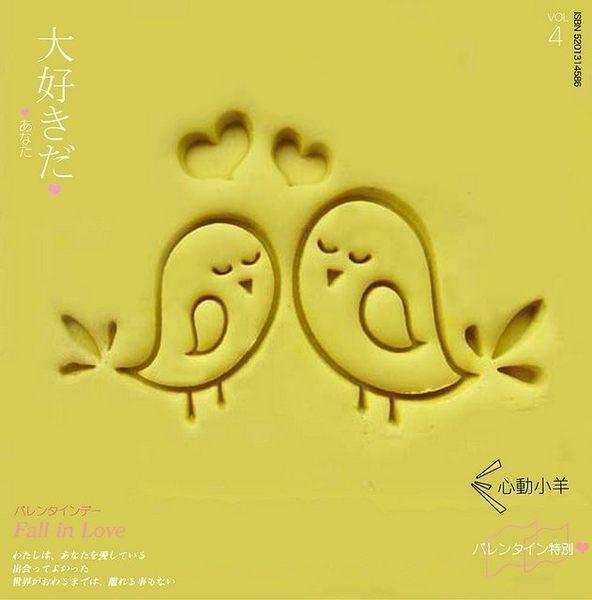 心動小羊^^歐式花邊玫瑰手工皂DIY材料 工具 手工皂皂章 皂印