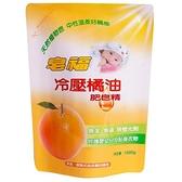 皂福 冷壓橘油肥皂精補充包1.5kg【愛買】