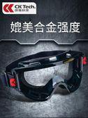 護目鏡防塵防沙防風鏡擋風騎行防打磨工業勞保防護眼鏡灰塵飛濺男
