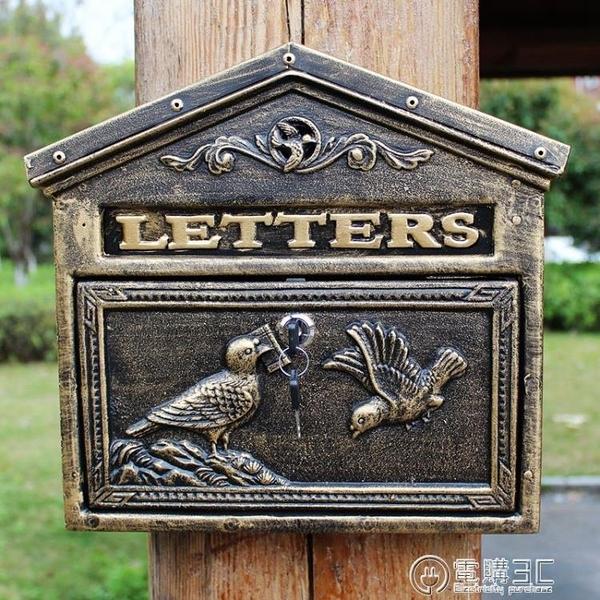 歐式別墅帶鎖信箱室外庭院信報箱掛墻郵筒意見箱創意郵筒復古郵箱 聖誕節免運