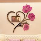 壁貼 婚房布置用品臥室床頭牆壁貼紙照片牆...