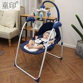 造型搖籃 嬰兒床 小床童印嬰兒搖椅躺椅電動搖椅搖籃椅小搖床安撫椅搖搖椅哄娃神器Igo-CY潮流站