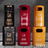 復古鐵藝工業風做舊大號油桶垃圾桶創意餐廳個性酒吧裝飾品擺件 yu5872【艾菲爾女王】