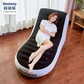 懶人充氣沙發 單人沙發臥室榻榻米簡易飄窗椅豆袋折疊沙發YYS    易家樂