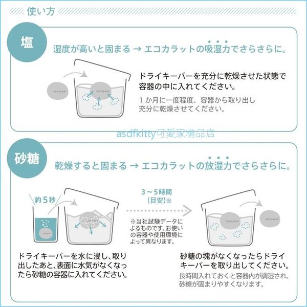 日本MARNA ECOCARAT藍色多孔陶瓷乾燥劑(2入)-除濕乾燥塊/防潮塊/天然乾燥劑-可重複使用-日本正版商品