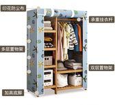 衣櫃 實木簡約現代經濟型組裝大容量衣櫥 LR2777【歐爸生活館】TW
