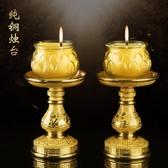 純銅酥油燈燭臺蠟燭供佛家用蓮花燈供燈佛前長明燈燈座佛堂擺件 HOME 新品